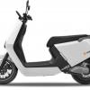 yadea g5 bel skuter