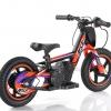 poganjalec otroško kolo na elektriko