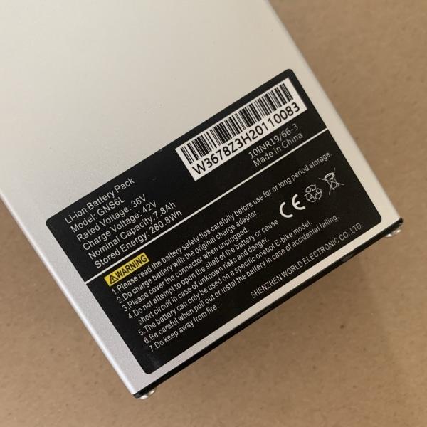 baterija za električno kolo